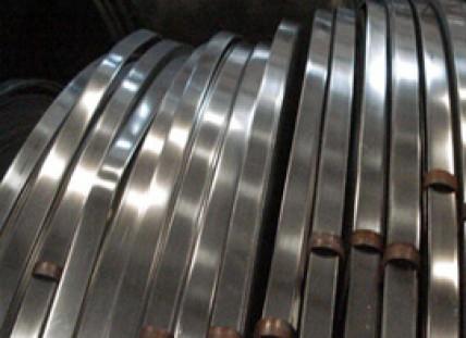 İmalat Çelikleri